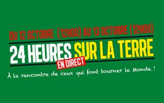 24heures_terre