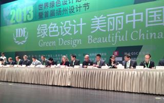 green_china