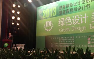 World Green Design Forum