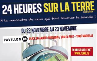 24h-sur-la-terre-carlos-moreno2
